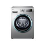 海尔 滚筒洗衣机全自动 8 公斤变频